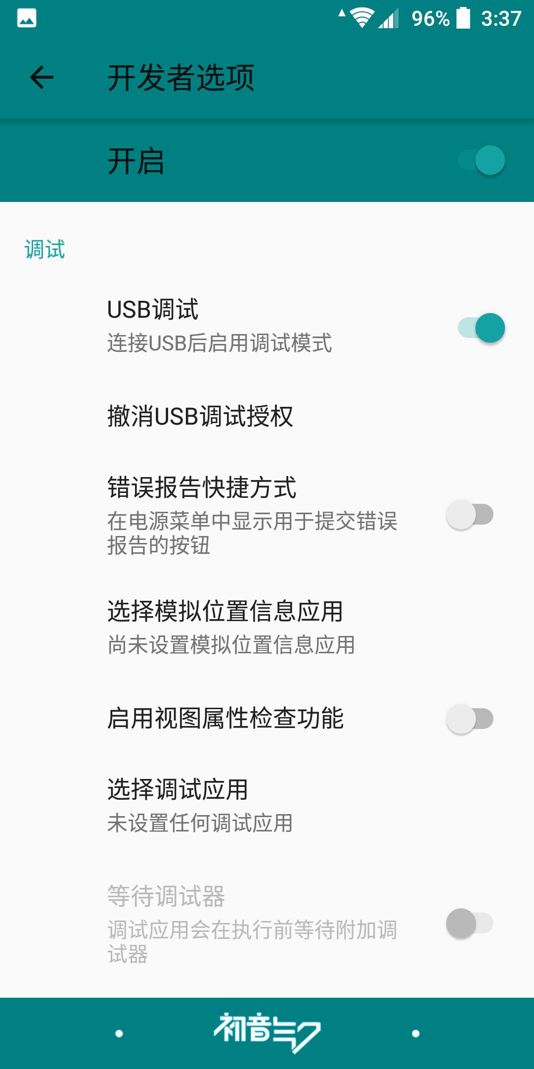 Screenshot_20180711-153735.png