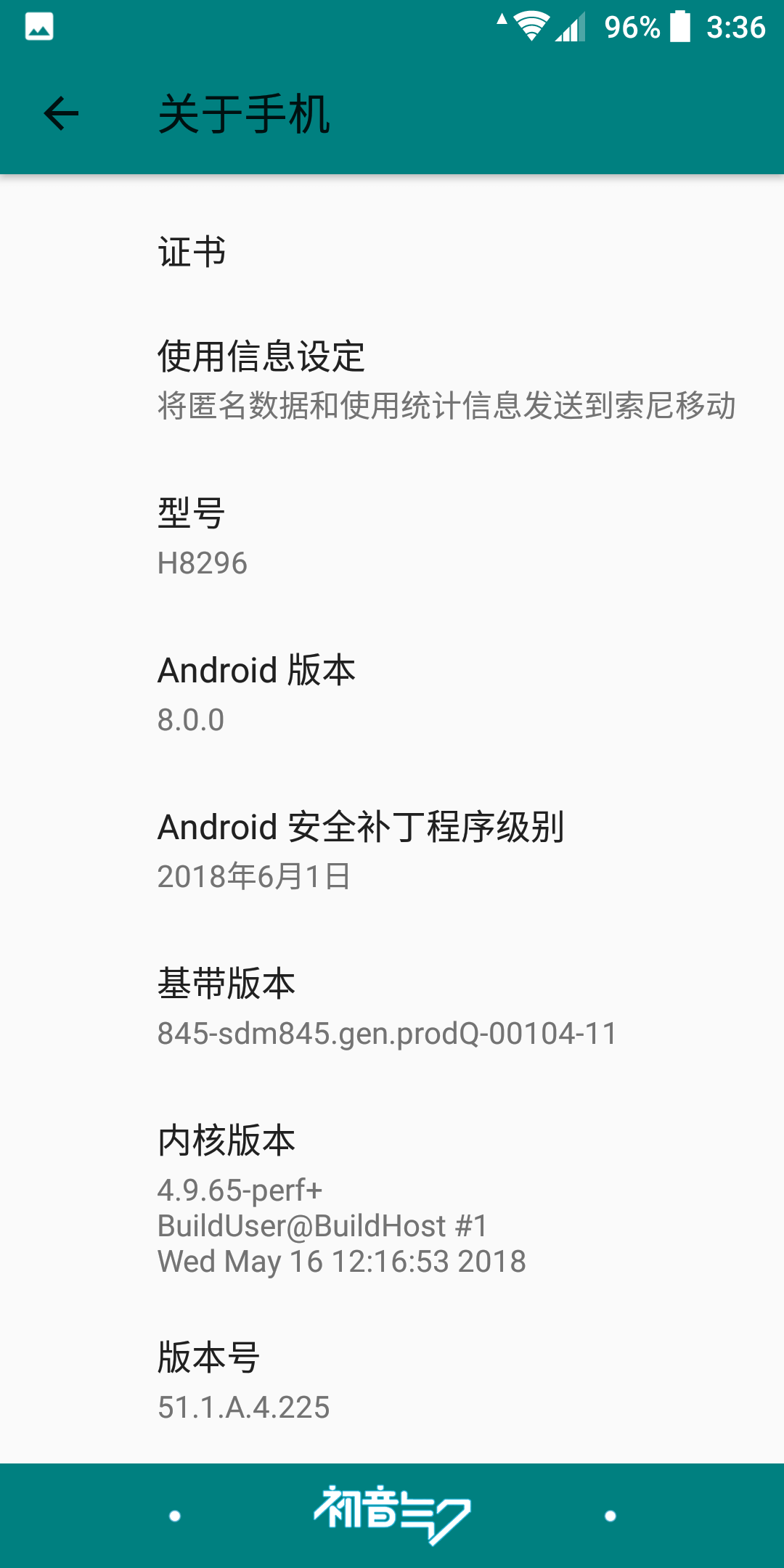 Screenshot_20180711-153605.png