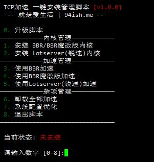 qianyingbbr(1).png