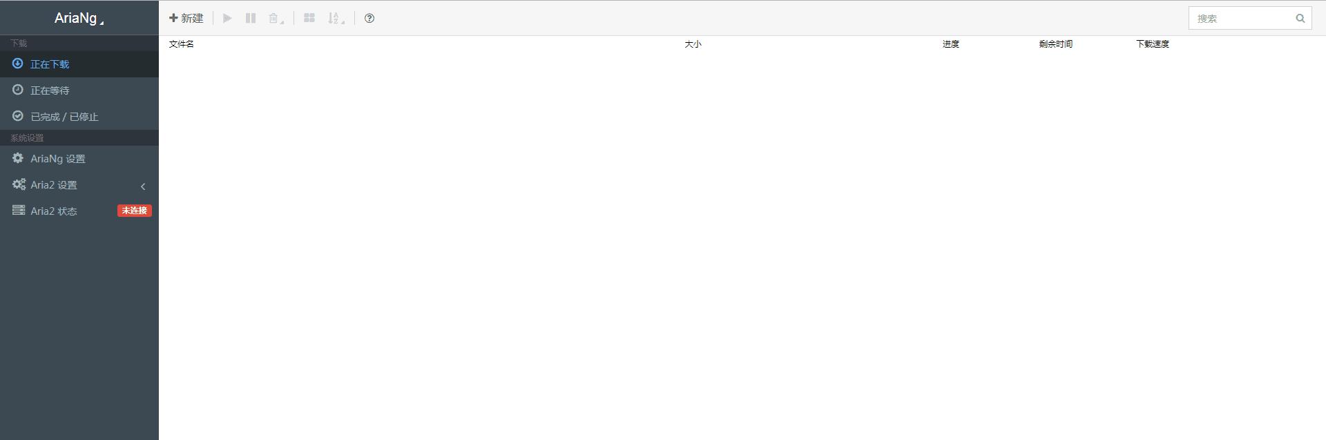 TIM截图20180204024139.png